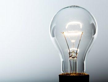Φωτεινoτητα σε lumens